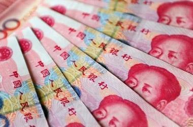 Đồng nhân dân tệ Trung Quốc
